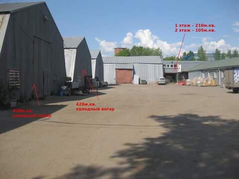 Продажа бизнеса 5450 м2, м.Бунинская аллея - Фото 4