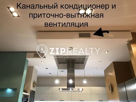Продажа квартиры, Ул. Первомайская - Фото 5