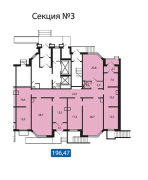 Продажа торгового помещения 196.47 м2 - Фото 3