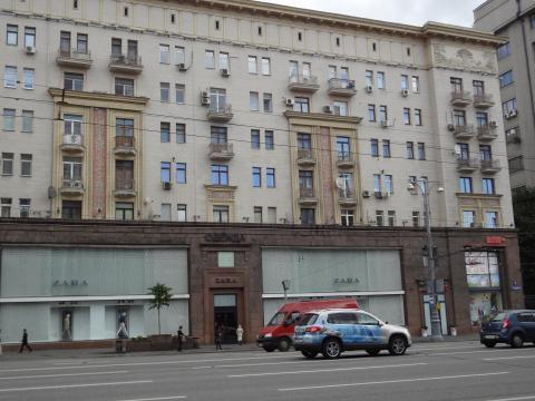 Продается 1-но комнатная квартира, Москва, ул. Тверская, дом 4. - Фото 2