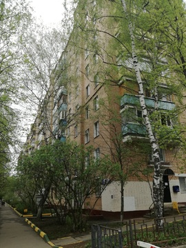 3 комнатная квартира в Химках - Фото 1