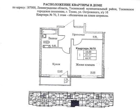 Объявление №58605810: Квартира 1 комн. Тосно, ул. Островского, 1б,