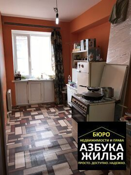3-к квартира на Пирогова за 1.8 млн руб - Фото 4