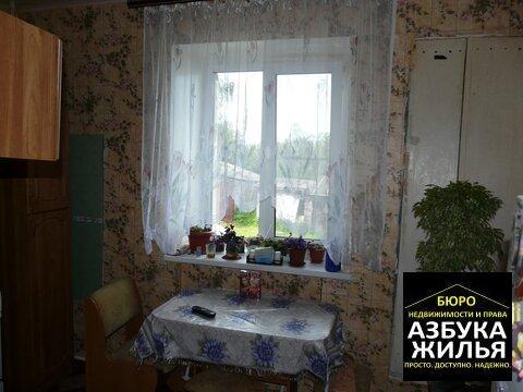 3-к квартира на 3 линии ЛПХ 1.4 млн руб - Фото 5