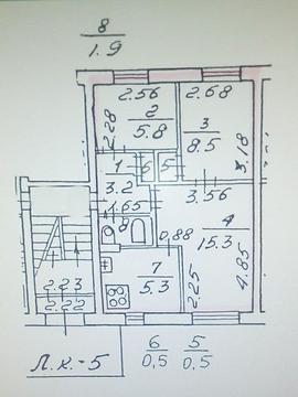 Продажа 3-комнатной квартиры по адресу: б-р Новаторов 20 - Фото 2