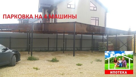 Дом 160 кв.м. - Фото 3