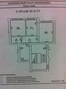 Продаётся двухкомнатная квартира на ул. Левитана - Фото 2