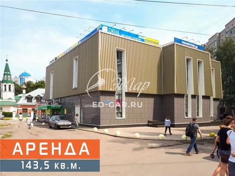 Торговое помещение на Московском проспекте (ном. объекта: 21) - Фото 1
