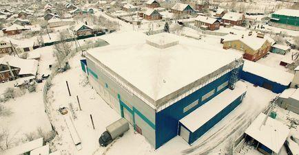 Продажа готового бизнеса, Афонино, Кстовский район, Ул. Овражная - Фото 1