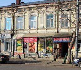 Аренда псн, Оренбург, Ул. Комсомольская - Фото 1