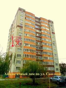 Продаю квартиры в новостройке от застройщика - Фото 1