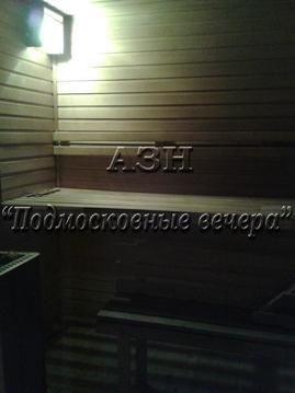 Ленинградское ш. 53 км от МКАД, 2-я Смирновка, Дача 216 кв. м - Фото 5