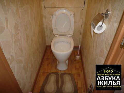 3-к квартира на Максимова 7 за 1.66 млн руб - Фото 4