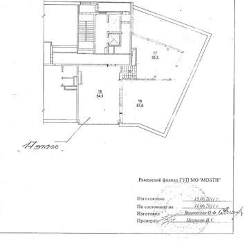 Продается 7-комнатная квартира г. Жуковский, ул. Амет-хан Султана - Фото 2
