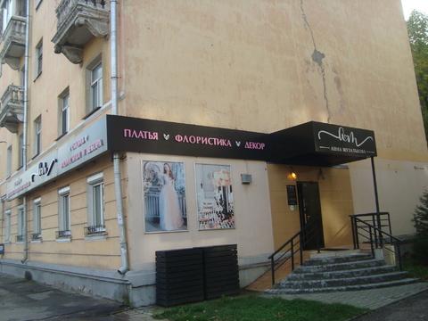 Сдам в аренду помещение в центральной части города Ярославля! - Фото 1