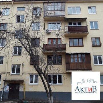 Продажа квартиры, Уфа, Ул. Орджоникидзе - Фото 1