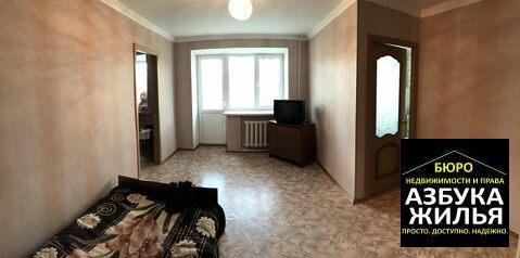 2-к квартира на Ленина 6 за 1.2 млн руб - Фото 2