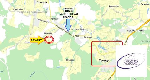 Продам таунхаус 130 кв.м в Новой Москве - Фото 5