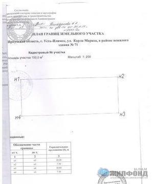 Объявление №57708894: Продажа участка. Усть-Илимск