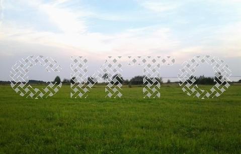 Продажа участка, Санниково, Череповецкий район - Фото 4