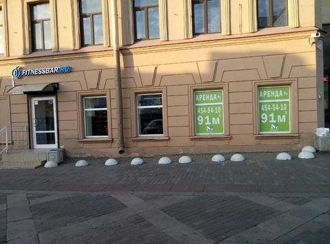 Помещение в 1 минуте у метро Садовая - Фото 1