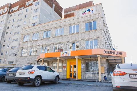 Офис в Курганская область, Курган ул. Криволапова, 21 (15.0 м) - Фото 1