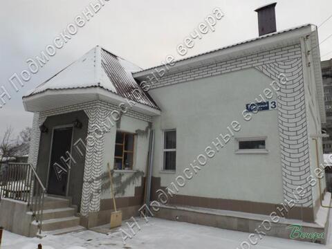 Горьковское ш. 40 км от МКАД, Электросталь, Коттедж 300 кв. м - Фото 1