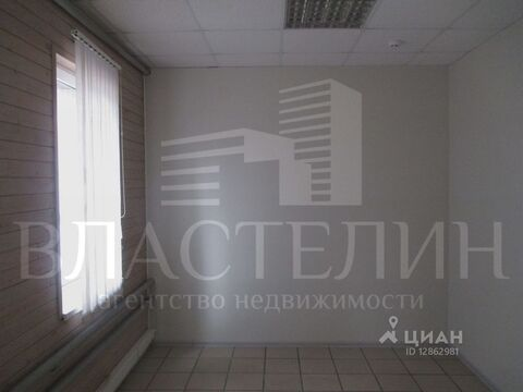 Аренда офиса, Тула, Ул. Демидовская - Фото 2