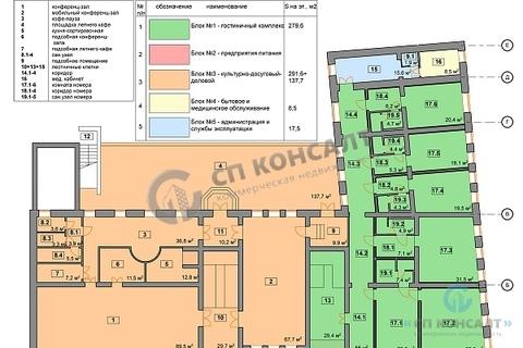 Продажа площади свободного назначения 3 700 кв.м. ул. 2 никольская. - Фото 5