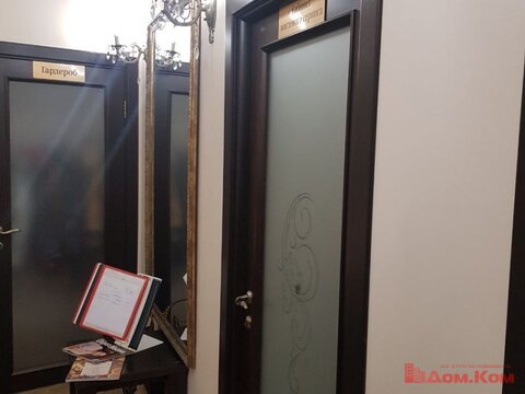 Продажа псн, Хабаровск, Ул. Запарина - Фото 5