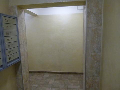 Продажа 3-х комнатной квартиры в центре г. Белгород - Фото 5