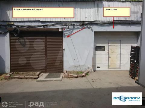 Объявление №65038073: Продажа помещения. Иркутск, ул. Коммунистическая, 65А,