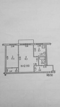 Продажа квартиры, Хабаровск, Ул. Трамвайная - Фото 2