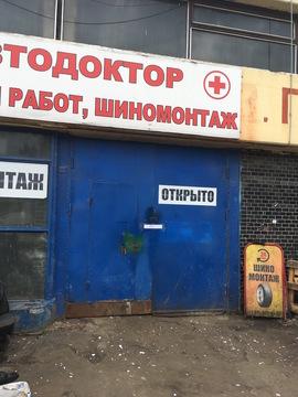 Полежаевская , Хорошевское шоссе д.39. Сдается псн 200 кв.м - Фото 2