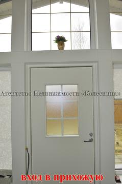 Жилой, одноэтажный авторский меблированный коттедж, на ландшфтн.уч-ке. - Фото 5