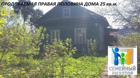 Продаётся 9 соток и половина дома с городскими коммуникациями. - Фото 1
