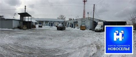 Продажа производственно-складского помещения 1000 кв.м. в Соколовке - Фото 1
