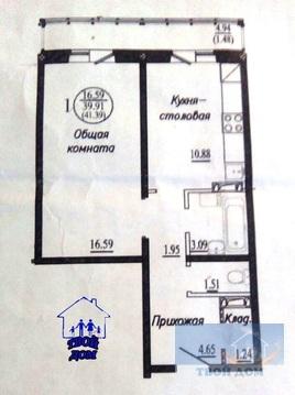 Квартира под самоотделку - Фото 1