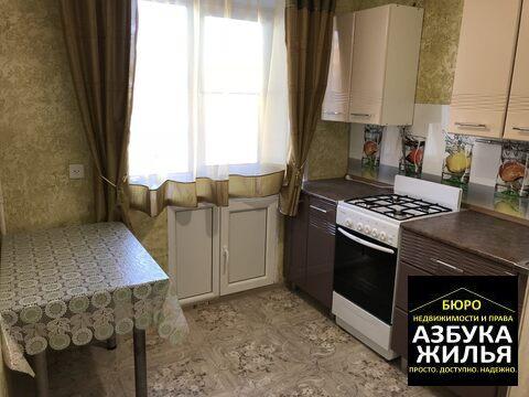 1-к квартира на Дружбы 11 за 1.05 млн руб - Фото 3