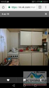 Объявление №48333207: Продажа дома. Иглино