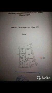 Продажа квартиры, Петропавловск-Камчатский, Циолковского пр-кт. - Фото 2