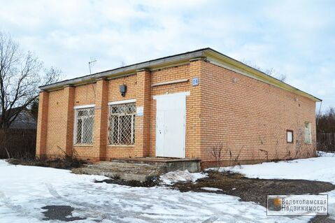 Продажа здания 140м в Волоколамском районе 80 км от МКАД - Фото 1