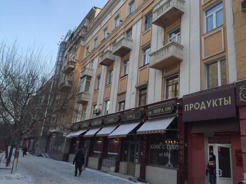 Продам 3-х комнатную квартиру пр. Мира - Фото 1