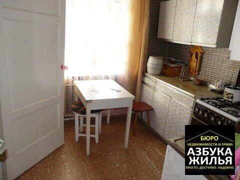 2-к квартира на Мира 900 000 руб - Фото 1