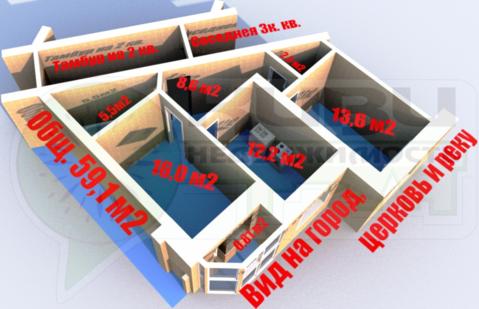 Продажа квартиры, Вологда, Наб. Пречистенская - Фото 3