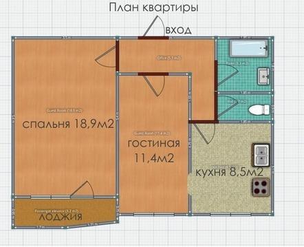 2-х к. квартира в зеленом районе Академический - Фото 3