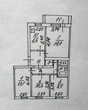 Продажа 4-х комнатной квартиры по ул. Ватутина г. Белород - Фото 5