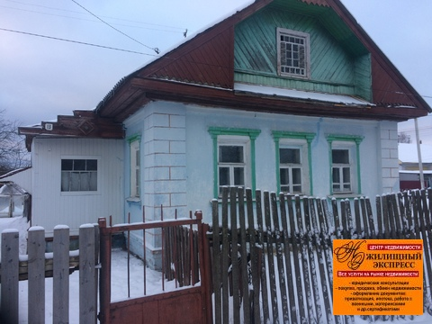 Дом Азлк