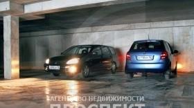 Продажа гаража, Воронеж, Ул. Владимира Невского - Фото 1