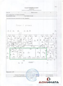 Продажа офиса, м. Петроградская, Профессора Попова улица д. 2 лит Б - Фото 3